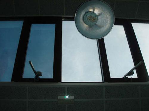 Vitres bureau fumées et teinte de protection solaire bâtiment à Romorantin-Lanthenay(41)